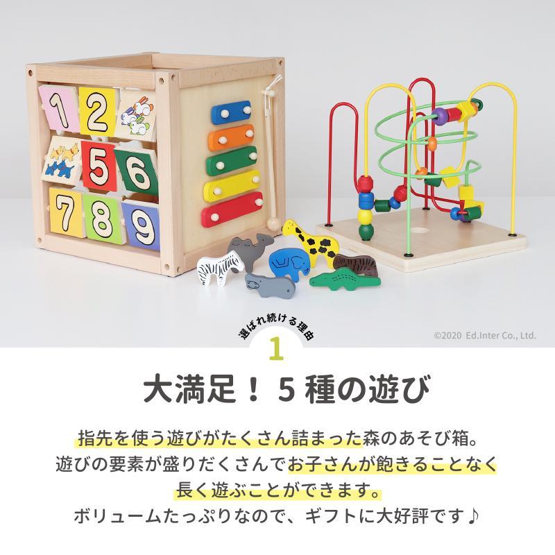 『森のあそび箱』出産祝い 木のおもちゃ はじめてのおもちゃ 知育玩具 誕生日プレゼント 男の子 女の子 長く遊べる 木製玩具[A3112513]|littlegenius|04