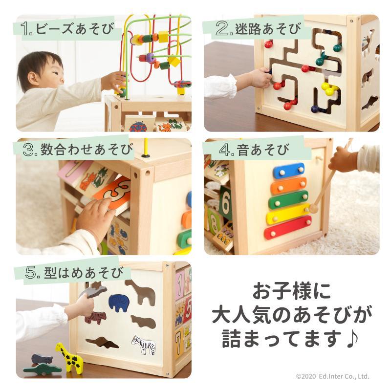 『森のあそび箱』出産祝い 木のおもちゃ はじめてのおもちゃ 知育玩具 誕生日プレゼント 男の子 女の子 長く遊べる 木製玩具[A3112513]|littlegenius|05