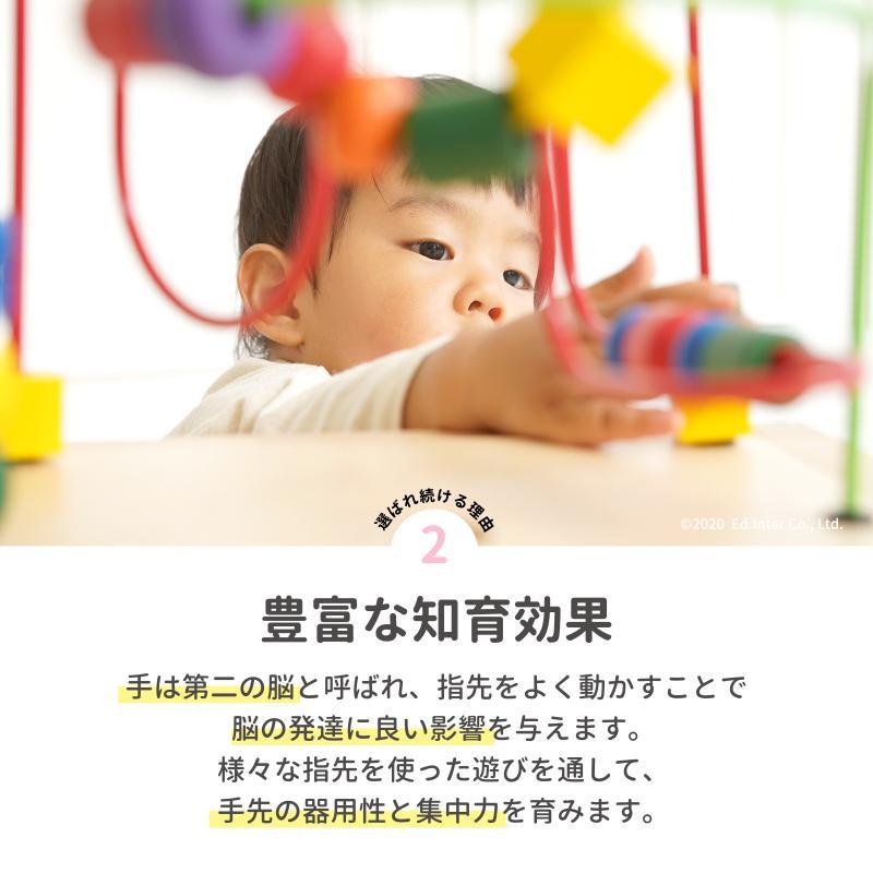 『森のあそび箱』出産祝い 木のおもちゃ はじめてのおもちゃ 知育玩具 誕生日プレゼント 男の子 女の子 長く遊べる 木製玩具[A3112513]|littlegenius|06