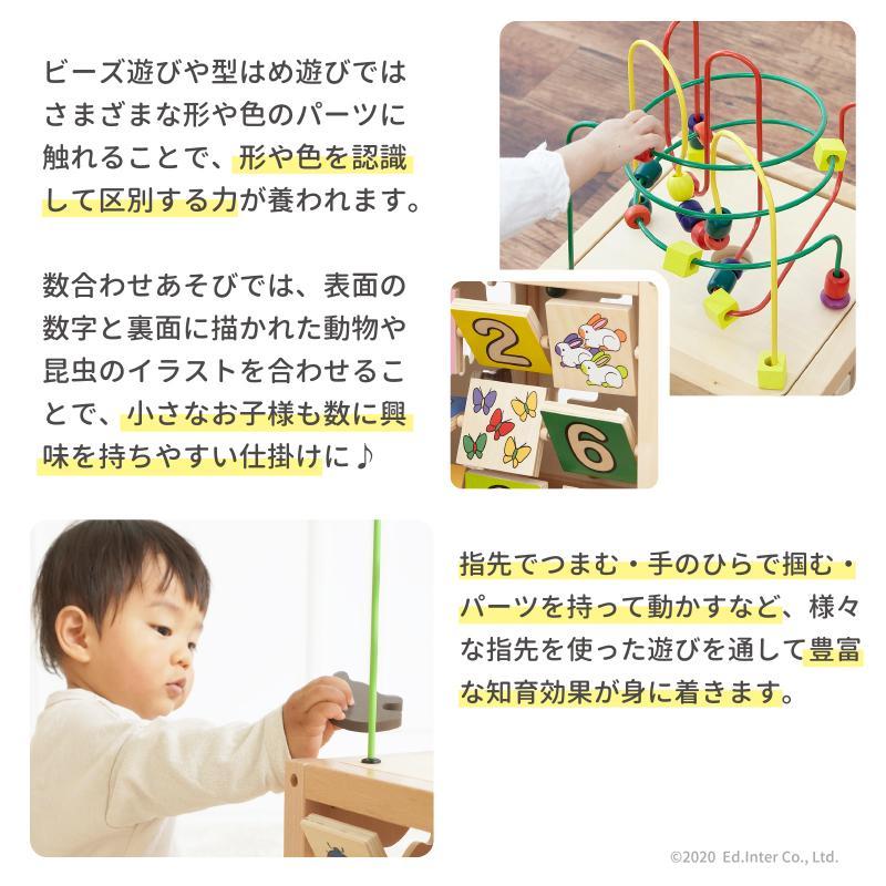 『森のあそび箱』出産祝い 木のおもちゃ はじめてのおもちゃ 知育玩具 誕生日プレゼント 男の子 女の子 長く遊べる 木製玩具[A3112513]|littlegenius|07
