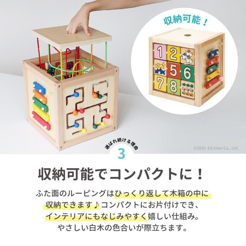 『森のあそび箱』出産祝い 木のおもちゃ はじめてのおもちゃ 知育玩具 誕生日プレゼント 男の子 女の子 長く遊べる 木製玩具[A3112513]|littlegenius|08