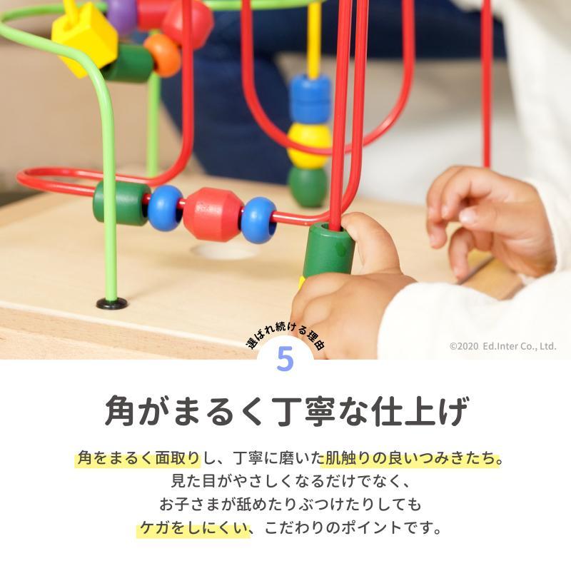 『森のあそび箱』出産祝い 木のおもちゃ はじめてのおもちゃ 知育玩具 誕生日プレゼント 男の子 女の子 長く遊べる 木製玩具[A3112513]|littlegenius|10