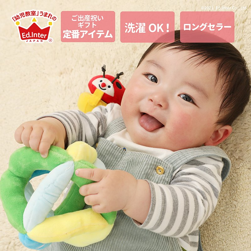 『コロコロコロリン』出産祝い 布のおもちゃ はじめてのおもちゃ 知育玩具 誕生日プレゼント 男の子 女の子 長く遊べる[a31200303]|littlegenius
