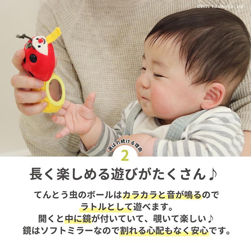『コロコロコロリン』出産祝い 布のおもちゃ はじめてのおもちゃ 知育玩具 誕生日プレゼント 男の子 女の子 長く遊べる[a31200303]|littlegenius|04