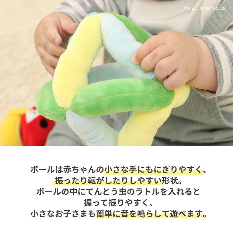 『コロコロコロリン』出産祝い 布のおもちゃ はじめてのおもちゃ 知育玩具 誕生日プレゼント 男の子 女の子 長く遊べる[a31200303]|littlegenius|05