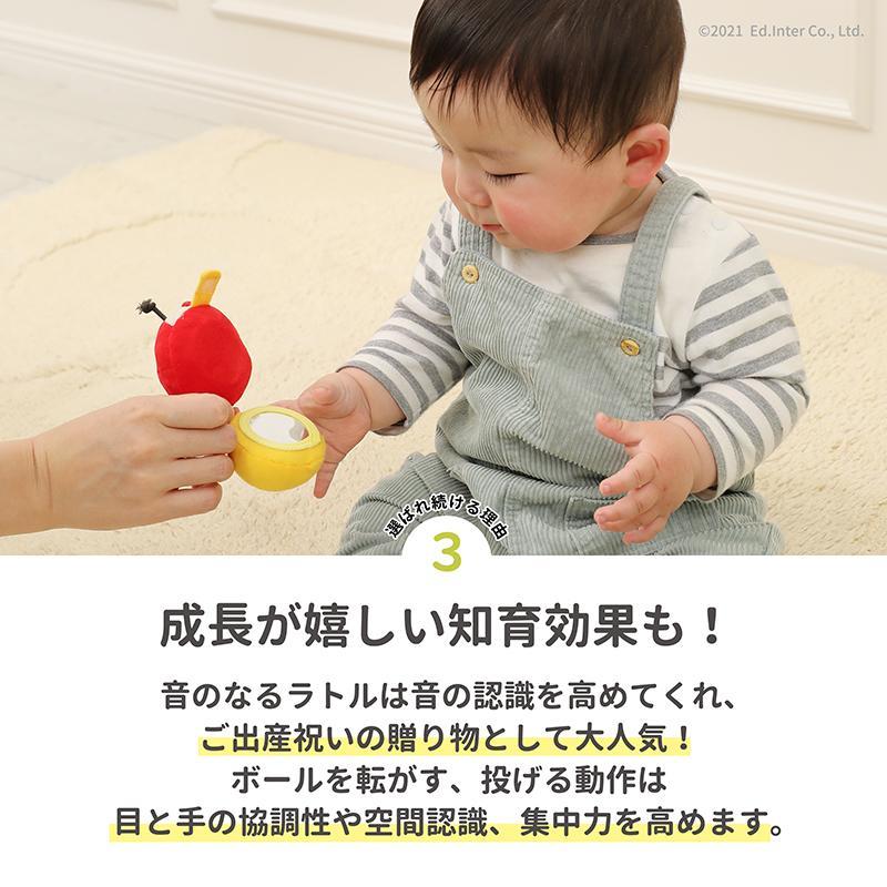 『コロコロコロリン』出産祝い 布のおもちゃ はじめてのおもちゃ 知育玩具 誕生日プレゼント 男の子 女の子 長く遊べる[a31200303]|littlegenius|06