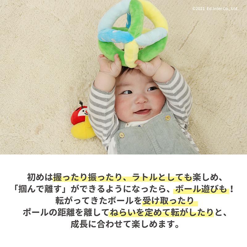 『コロコロコロリン』出産祝い 布のおもちゃ はじめてのおもちゃ 知育玩具 誕生日プレゼント 男の子 女の子 長く遊べる[a31200303]|littlegenius|08