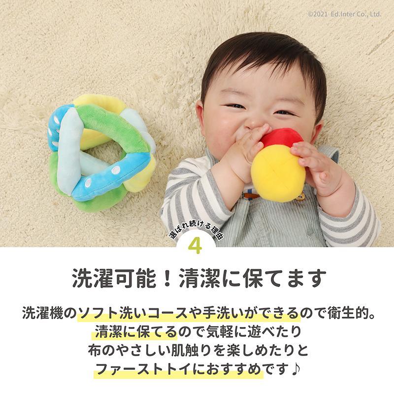『コロコロコロリン』出産祝い 布のおもちゃ はじめてのおもちゃ 知育玩具 誕生日プレゼント 男の子 女の子 長く遊べる[a31200303]|littlegenius|10