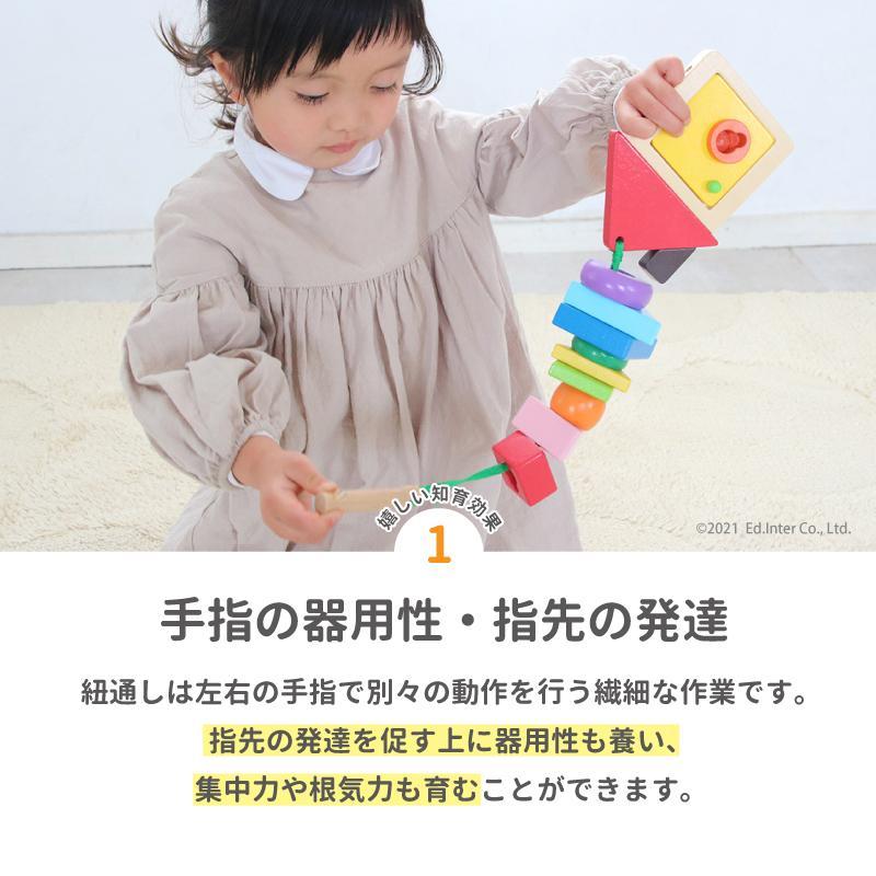 『チーズくんとふしぎなかぎ』出産祝い 木のおもちゃ はじめてのおもちゃ 知育玩具 誕生日プレゼント 男の子 女の子[a3147552]|littlegenius|05