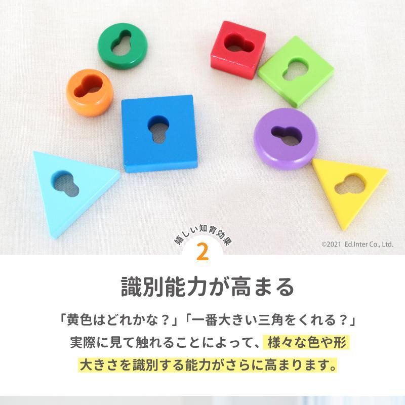 『チーズくんとふしぎなかぎ』出産祝い 木のおもちゃ はじめてのおもちゃ 知育玩具 誕生日プレゼント 男の子 女の子[a3147552]|littlegenius|06