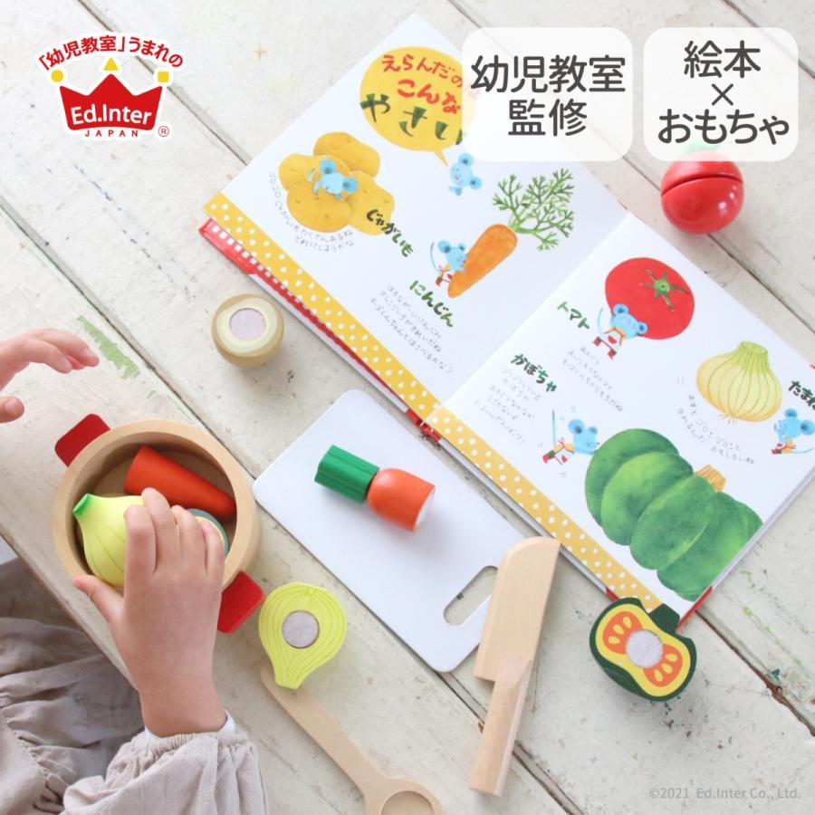 『チーズくんのおいしいスープ』出産祝い 木のおもちゃ はじめてのおもちゃ 知育玩具 誕生日プレゼント 男の子 女の子[a3147550] littlegenius