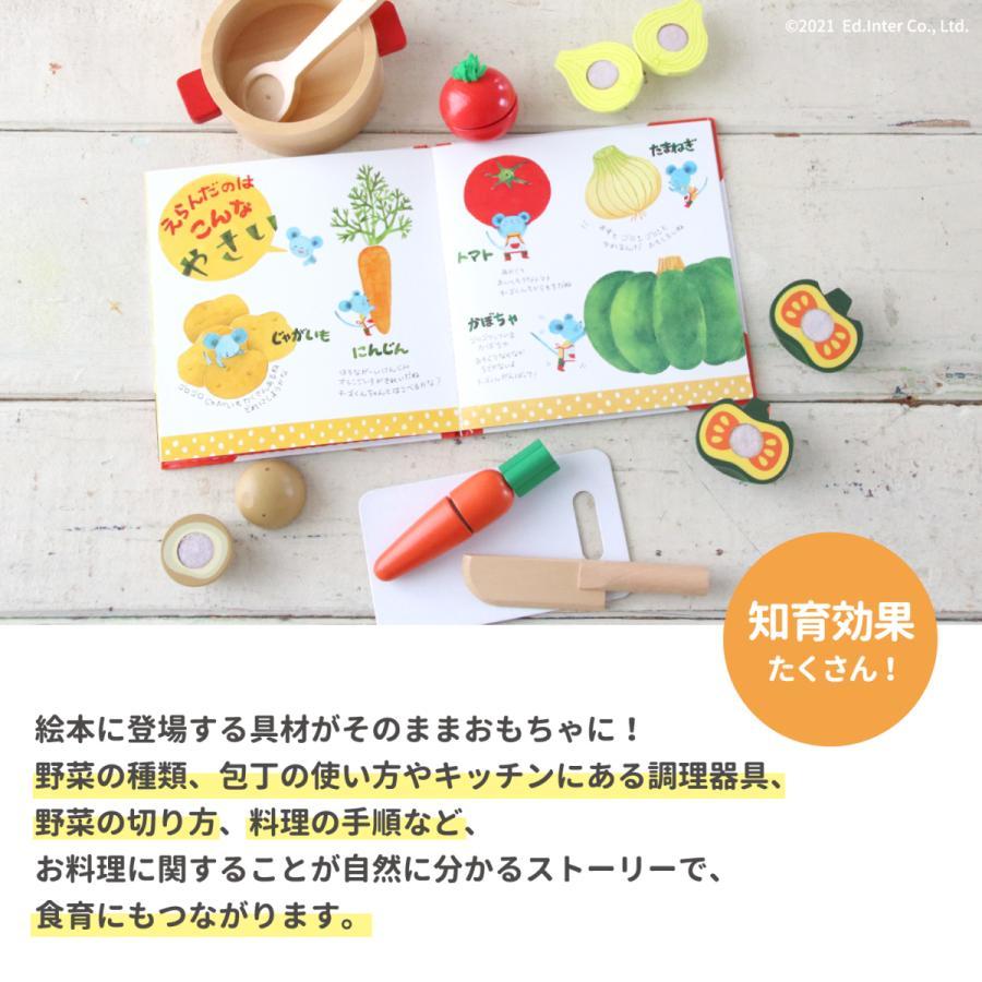 『チーズくんのおいしいスープ』出産祝い 木のおもちゃ はじめてのおもちゃ 知育玩具 誕生日プレゼント 男の子 女の子[a3147550] littlegenius 04