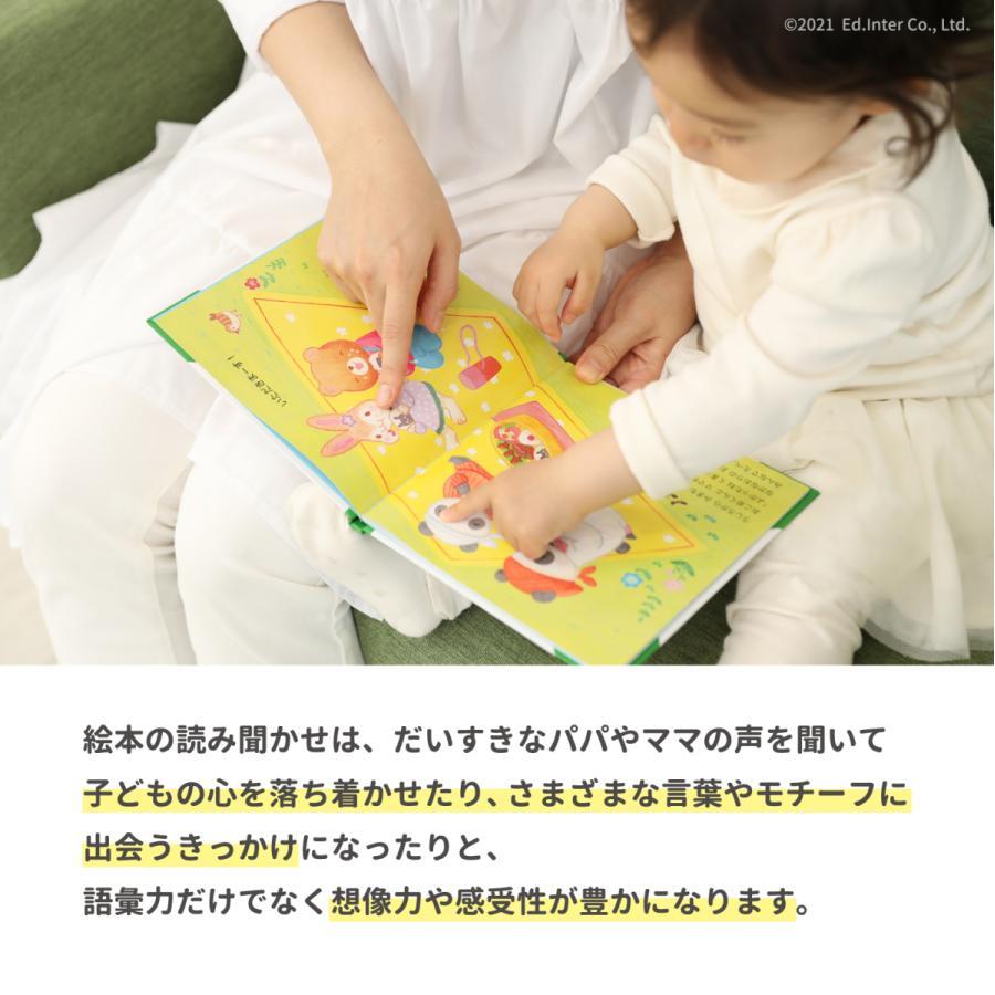 『チーズくんのおいしいスープ』出産祝い 木のおもちゃ はじめてのおもちゃ 知育玩具 誕生日プレゼント 男の子 女の子[a3147550] littlegenius 07