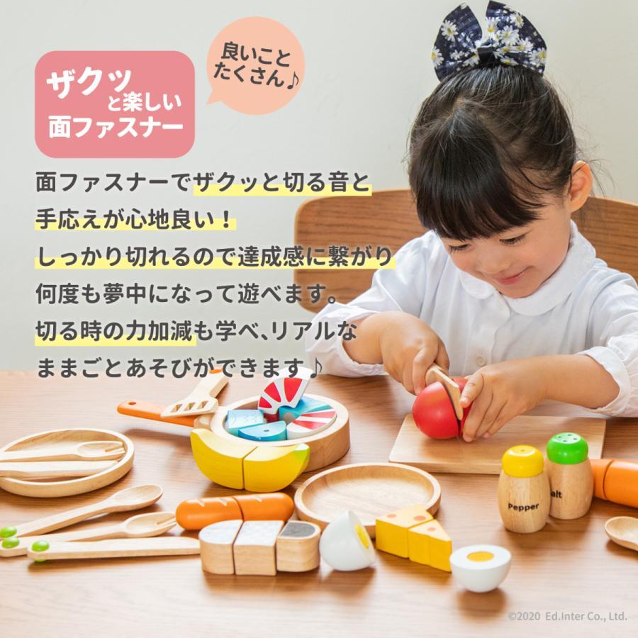『お皿』出産祝い 木のおもちゃ はじめてのおもちゃ 知育玩具 誕生日プレゼント 男の子 女の子 長く遊べる 木製玩具[a31310044] littlegenius 05