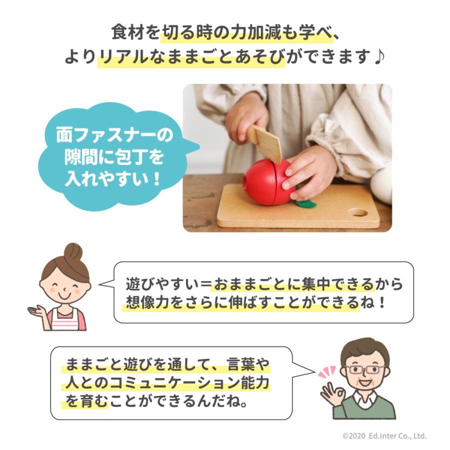 『とれたて すいか』出産祝い 木のおもちゃ はじめてのおもちゃ 知育玩具 誕生日プレゼント 男の子 女の子 長く遊べる[a31310236]|littlegenius|06