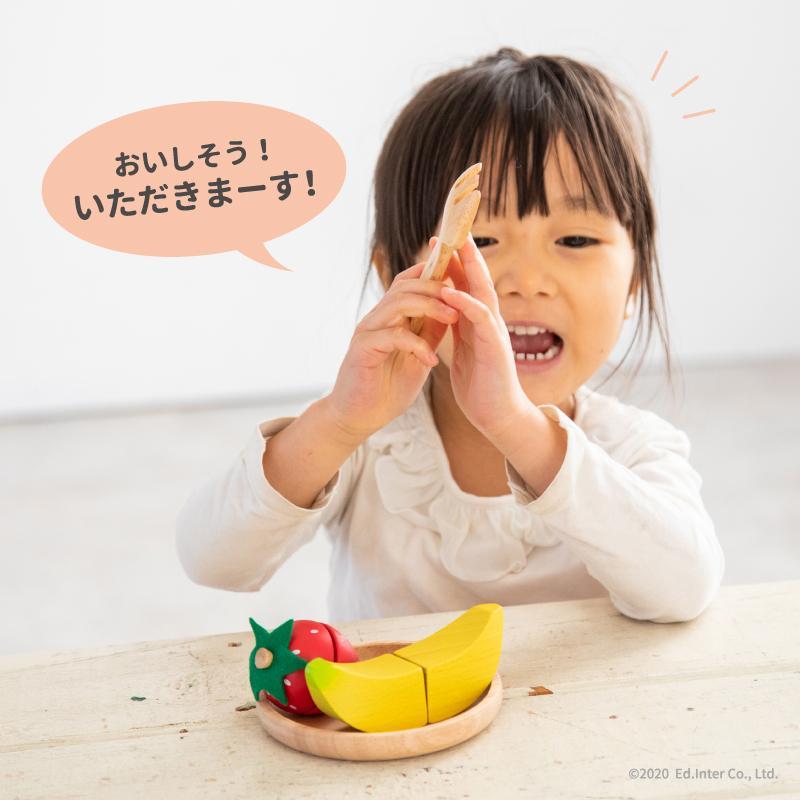 『完熟 バナナ』出産祝い 木のおもちゃ はじめてのおもちゃ 知育玩具 誕生日プレゼント 男の子 女の子 長く遊べる[a31310232] littlegenius 03