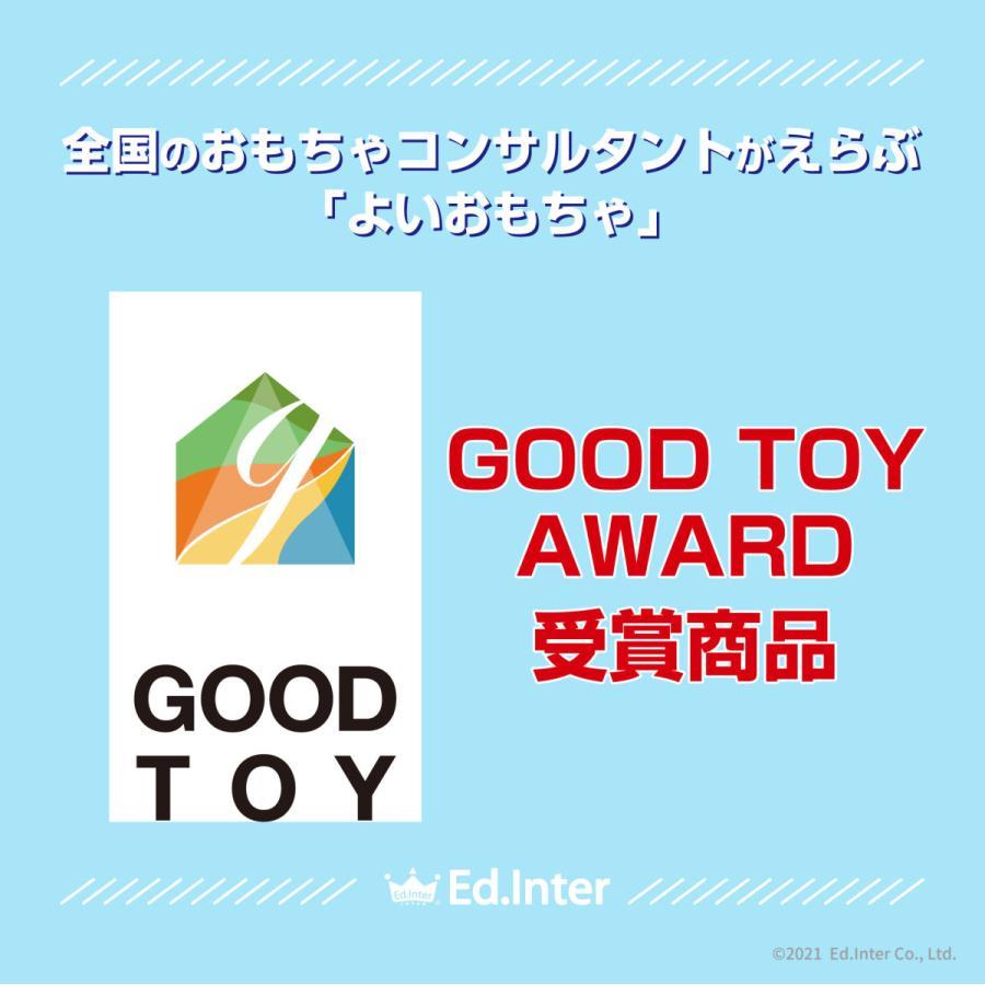 『脳活キューブ』出産祝い 木のおもちゃ はじめてのおもちゃ 知育玩具 誕生日プレゼント 男の子 女の子 長く遊べる[a31310072]|littlegenius|02