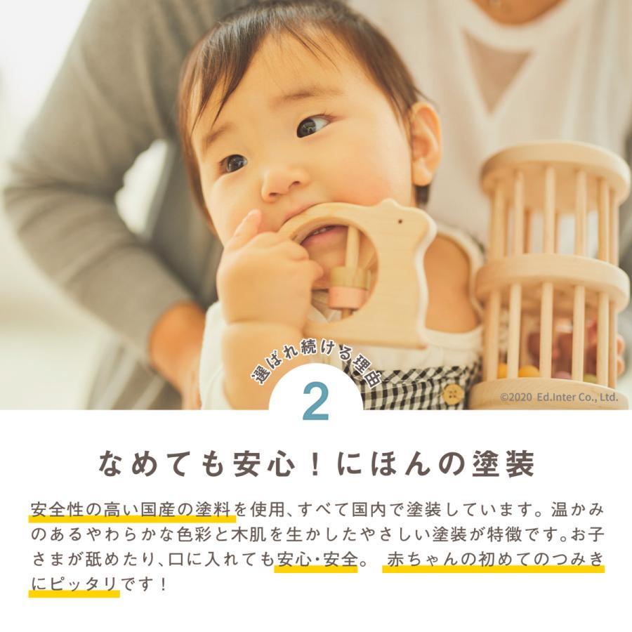 『つみきのいえL』出産祝い 木のおもちゃ はじめてのおもちゃ 知育玩具 誕生日プレゼント 男の子 女の子[a31310058]|littlegenius|04