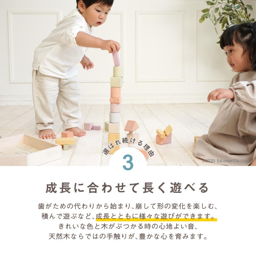 『つみきのいえL』出産祝い 木のおもちゃ はじめてのおもちゃ 知育玩具 誕生日プレゼント 男の子 女の子[a31310058]|littlegenius|05