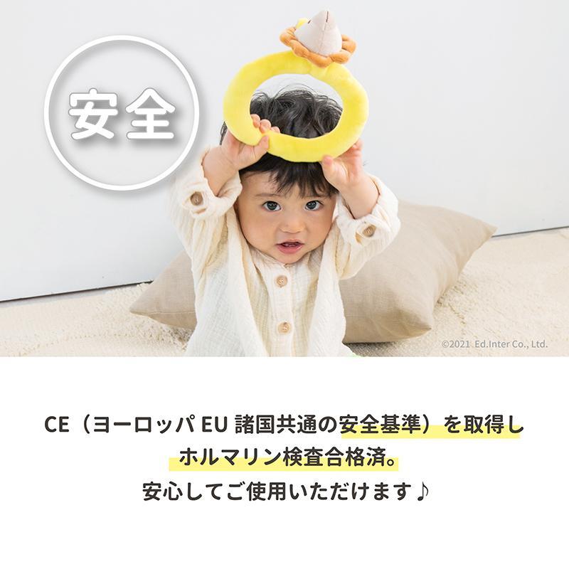 『ふわふわなげっこ』出産祝い 布のおもちゃ はじめてのおもちゃ 知育玩具 誕生日プレゼント 男の子 女の子 長く遊べる[a31310106]|littlegenius|12