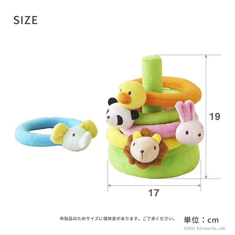 『ふわふわなげっこ』出産祝い 布のおもちゃ はじめてのおもちゃ 知育玩具 誕生日プレゼント 男の子 女の子 長く遊べる[a31310106]|littlegenius|13