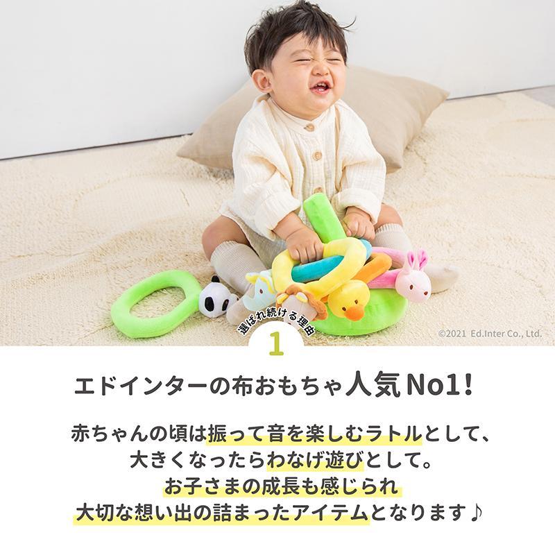 『ふわふわなげっこ』出産祝い 布のおもちゃ はじめてのおもちゃ 知育玩具 誕生日プレゼント 男の子 女の子 長く遊べる[a31310106]|littlegenius|03