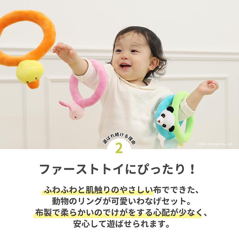 『ふわふわなげっこ』出産祝い 布のおもちゃ はじめてのおもちゃ 知育玩具 誕生日プレゼント 男の子 女の子 長く遊べる[a31310106]|littlegenius|05