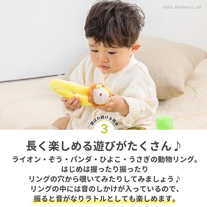 『ふわふわなげっこ』出産祝い 布のおもちゃ はじめてのおもちゃ 知育玩具 誕生日プレゼント 男の子 女の子 長く遊べる[a31310106]|littlegenius|06