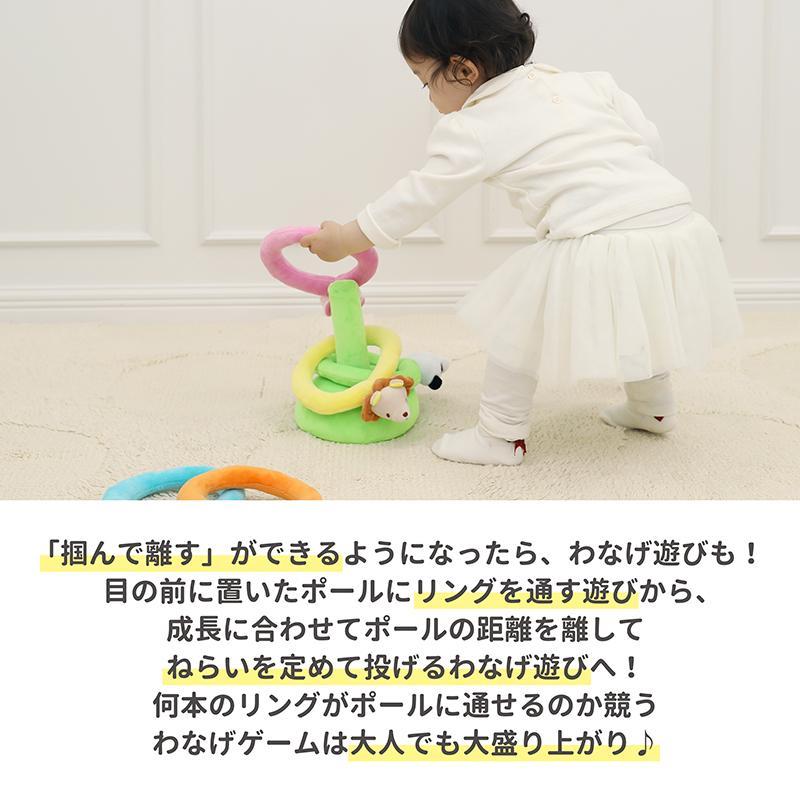 『ふわふわなげっこ』出産祝い 布のおもちゃ はじめてのおもちゃ 知育玩具 誕生日プレゼント 男の子 女の子 長く遊べる[a31310106]|littlegenius|08