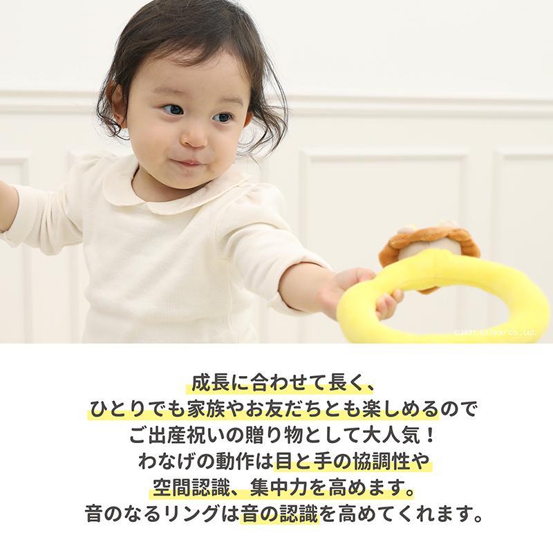 『ふわふわなげっこ』出産祝い 布のおもちゃ はじめてのおもちゃ 知育玩具 誕生日プレゼント 男の子 女の子 長く遊べる[a31310106]|littlegenius|09