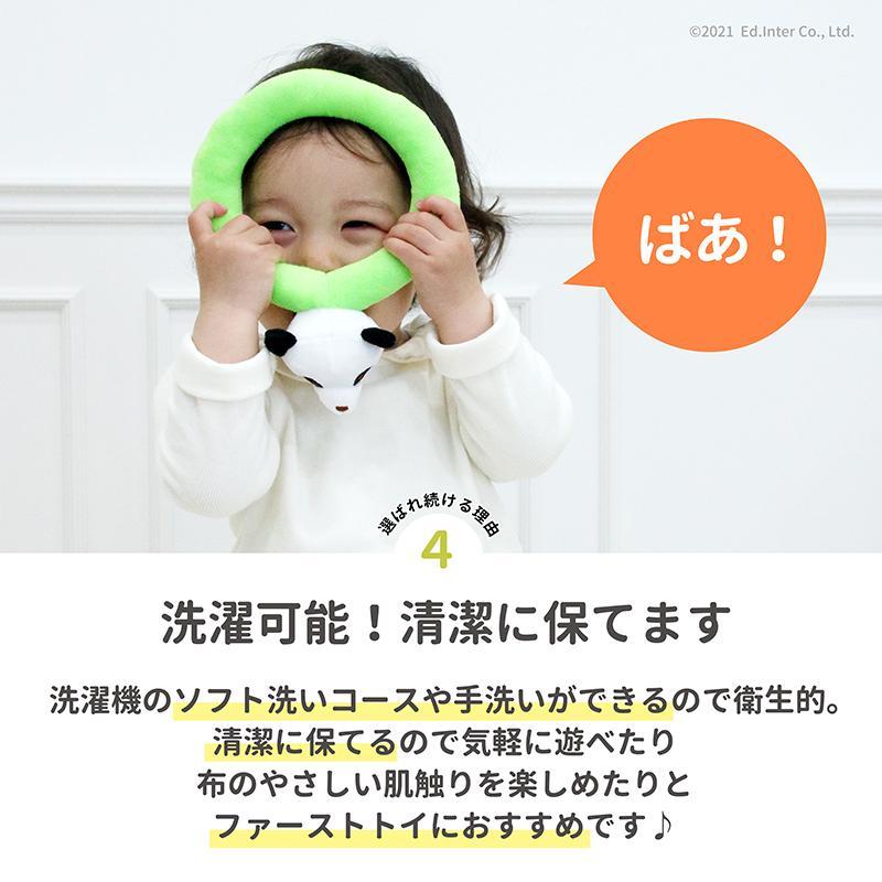 『ふわふわなげっこ』出産祝い 布のおもちゃ はじめてのおもちゃ 知育玩具 誕生日プレゼント 男の子 女の子 長く遊べる[a31310106]|littlegenius|10