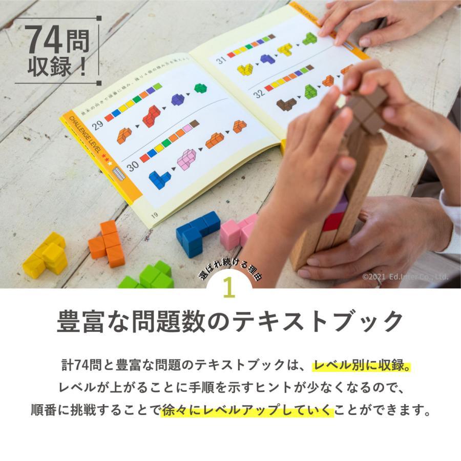 『育脳タワー』出産祝い 木のおもちゃ はじめてのおもちゃ 知育玩具 誕生日プレゼント 男の子 女の子 長く遊べる[a31310131] littlegenius 05