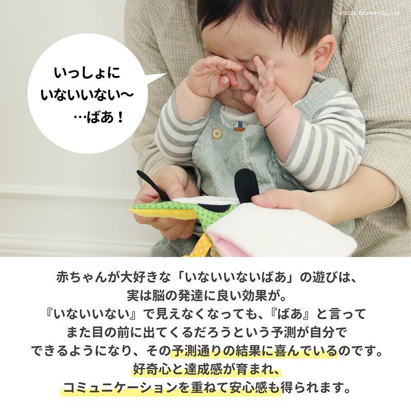 『いないいないばあ〜だれのしっぽかな?〜』出産祝い 布のおもちゃ はじめてのおもちゃ 知育玩具 誕生日プレゼント 男の子[a31310132]|littlegenius|04
