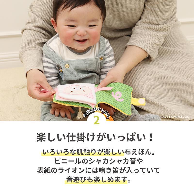 『いないいないばあ〜だれのしっぽかな?〜』出産祝い 布のおもちゃ はじめてのおもちゃ 知育玩具 誕生日プレゼント 男の子[a31310132]|littlegenius|05