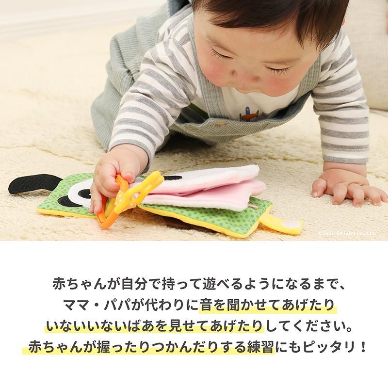 『いないいないばあ〜だれのしっぽかな?〜』出産祝い 布のおもちゃ はじめてのおもちゃ 知育玩具 誕生日プレゼント 男の子[a31310132]|littlegenius|07