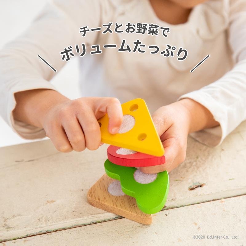 『フレッシュサンドイッチ』出産祝い 木のおもちゃ はじめてのおもちゃ 知育玩具 誕生日プレゼント 男の子 女の子 長く遊べる[a31310245]|littlegenius|03