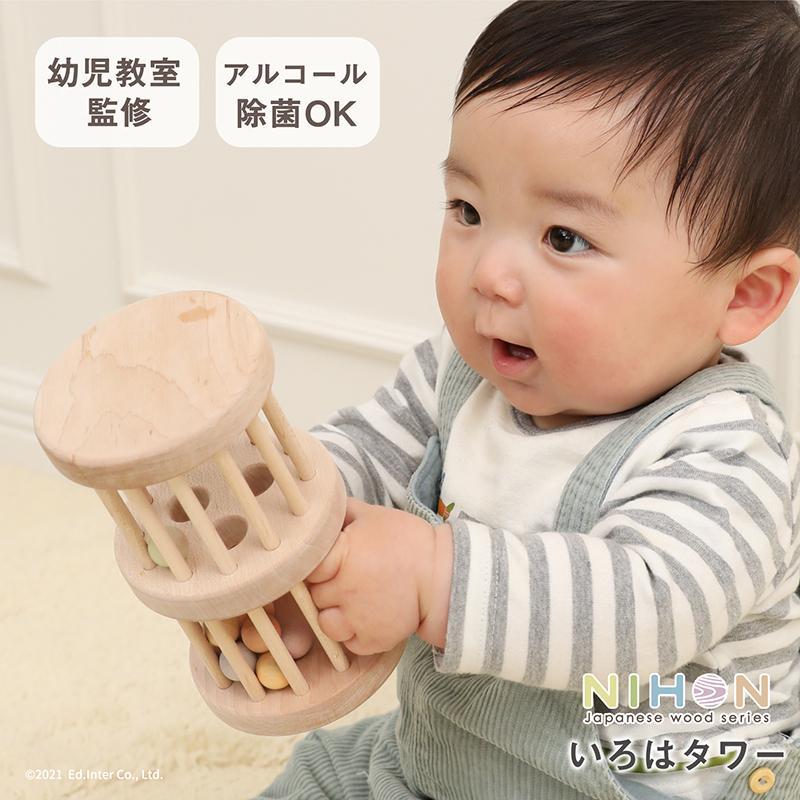 『いろはタワー』出産祝い 木のおもちゃ はじめてのおもちゃ 知育玩具 誕生日プレゼント 男の子 女の子 長く遊べる[a31310145]|littlegenius