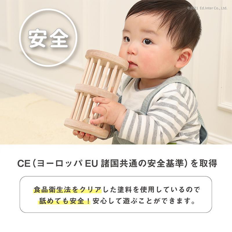 『いろはタワー』出産祝い 木のおもちゃ はじめてのおもちゃ 知育玩具 誕生日プレゼント 男の子 女の子 長く遊べる[a31310145]|littlegenius|11