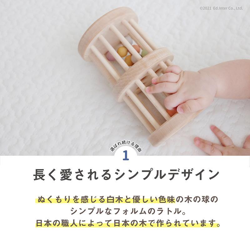 『いろはタワー』出産祝い 木のおもちゃ はじめてのおもちゃ 知育玩具 誕生日プレゼント 男の子 女の子 長く遊べる[a31310145]|littlegenius|04