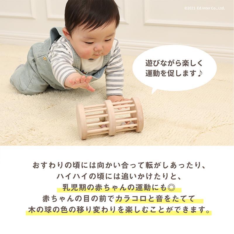 『いろはタワー』出産祝い 木のおもちゃ はじめてのおもちゃ 知育玩具 誕生日プレゼント 男の子 女の子 長く遊べる[a31310145]|littlegenius|07