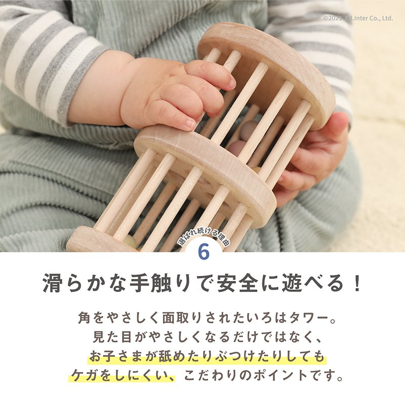 『いろはタワー』出産祝い 木のおもちゃ はじめてのおもちゃ 知育玩具 誕生日プレゼント 男の子 女の子 長く遊べる[a31310145]|littlegenius|10