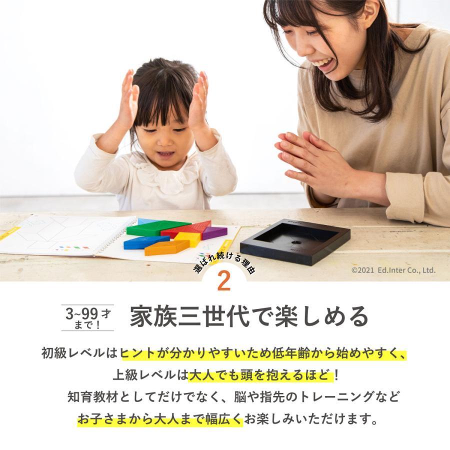 『脳力タングラム』出産祝い 木のおもちゃ はじめてのおもちゃ 知育玩具 誕生日プレゼント 男の子 女の子 長く遊べる[a31310155]|littlegenius|07