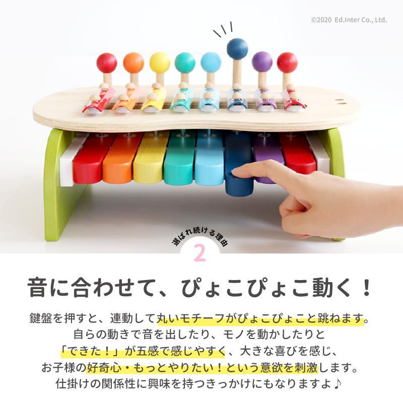 『森のメロディーメーカー』出産祝い 木のおもちゃ はじめてのおもちゃ 知育玩具 誕生日プレゼント 男の子 女の子 長く遊べる[a31310154]【YK05c】 littlegenius 05