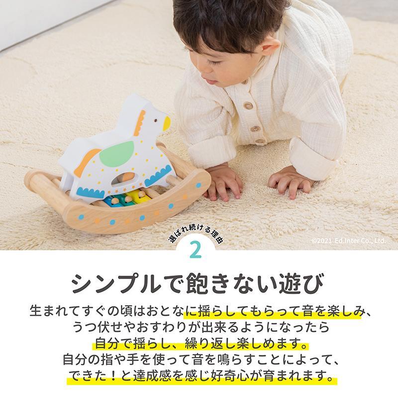 『カランコロン木馬』出産祝い 木のおもちゃ はじめてのおもちゃ 知育玩具 誕生日プレゼント 男の子 女の子 長く遊べる[a31310158] littlegenius 05
