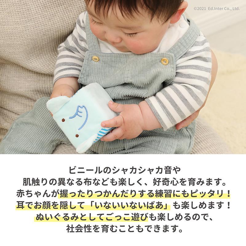 『ふわふわアニマルブロック』出産祝い 布のおもちゃ はじめてのおもちゃ 知育玩具 誕生日プレゼント 男の子 女の子 長く遊べる[a31310170] littlegenius 05