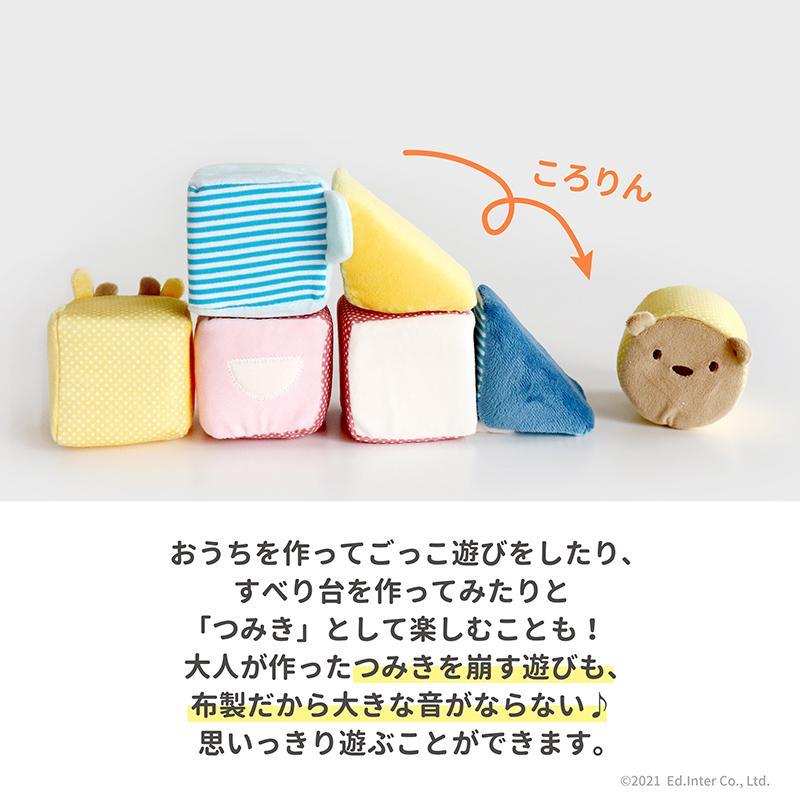 『ふわふわアニマルブロック』出産祝い 布のおもちゃ はじめてのおもちゃ 知育玩具 誕生日プレゼント 男の子 女の子 長く遊べる[a31310170] littlegenius 07