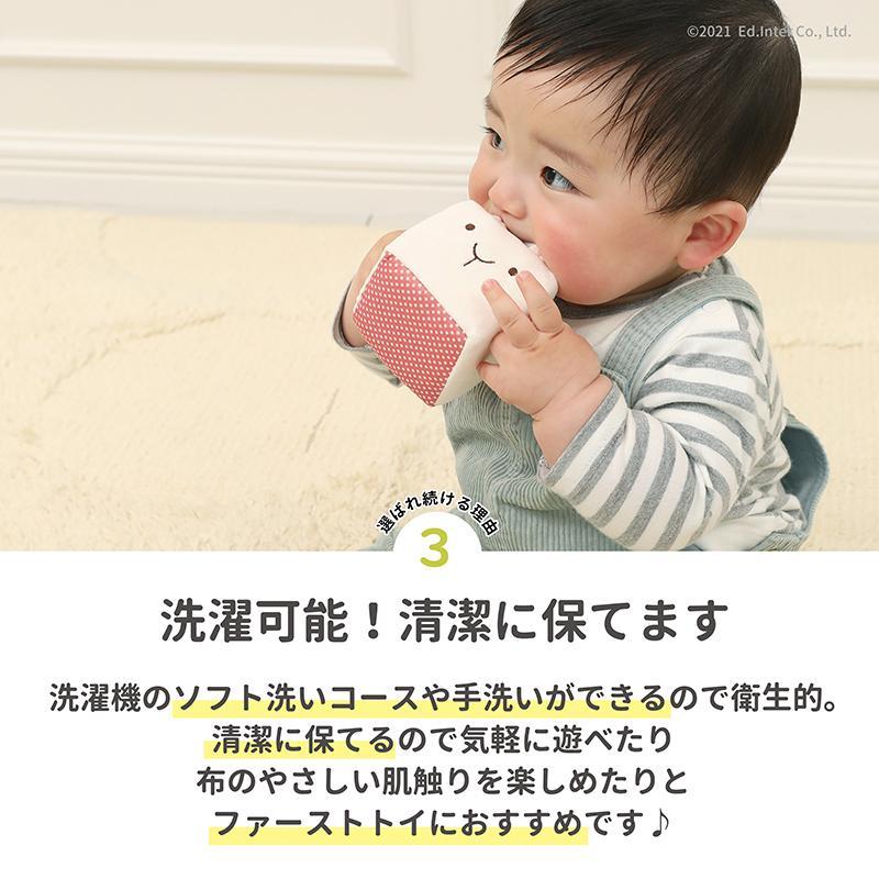 『ふわふわアニマルブロック』出産祝い 布のおもちゃ はじめてのおもちゃ 知育玩具 誕生日プレゼント 男の子 女の子 長く遊べる[a31310170] littlegenius 08