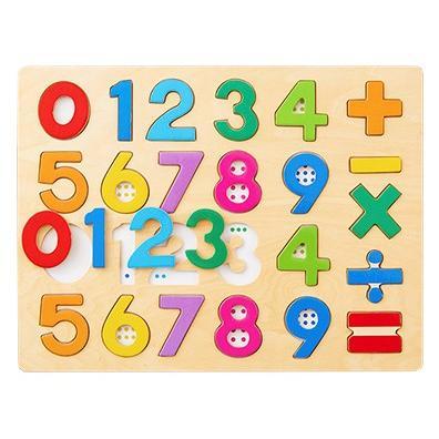 『木のパズル 1・2・3』出産祝い 木のおもちゃ はじめてのおもちゃ 知育玩具 誕生日プレゼント 男の子 女の子 長く遊べる[a31310174]|littlegenius|02