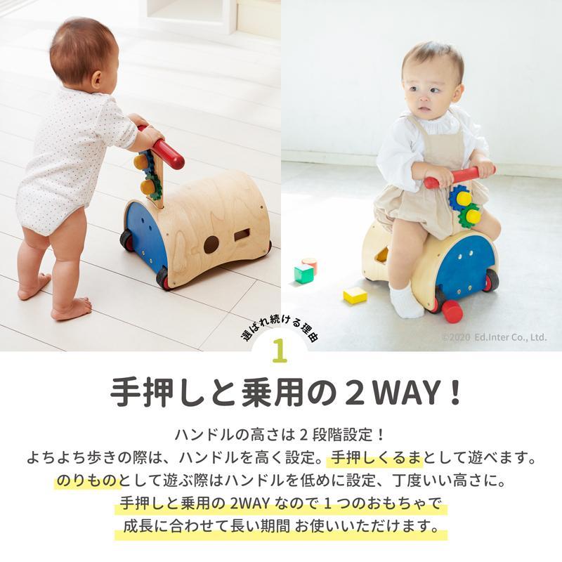 『のっておして!すくすくウォーカー』出産祝い 木のおもちゃ はじめてのおもちゃ 知育玩具 誕生日プレゼント 男の子 女の子 乗り物[a31310183] littlegenius 03