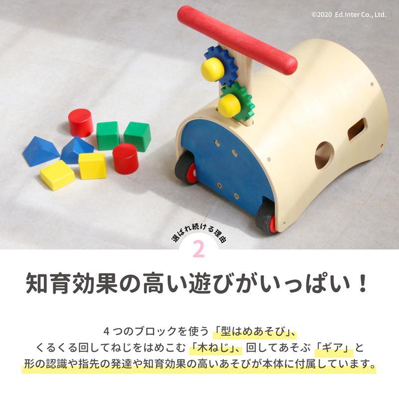 『のっておして!すくすくウォーカー』出産祝い 木のおもちゃ はじめてのおもちゃ 知育玩具 誕生日プレゼント 男の子 女の子 乗り物[a31310183] littlegenius 05